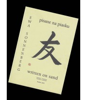 Pisane na piasku / Written on Sand