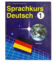 Sprachkurs Deutsch 1
