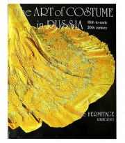 The Art of Costume in Russia, 18th to early 20th century