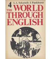 The World Through English, 4