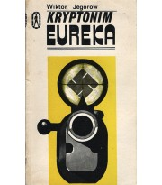 Kryptonim Eureka